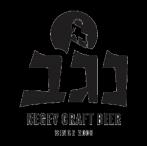 בירה נגב לאירועים
